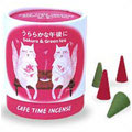 Cafe Time Incense - Bright Afternoon - Sakura & Green Tea