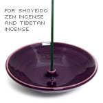 "Plum Japanese 4"" Stoneware Zen Wheel Burners"