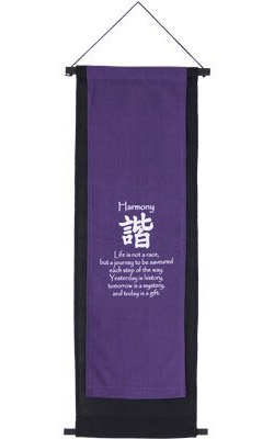 Harmony - Cotton Double Layer Banner