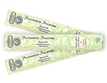 Auromere Incense - Costen (Well Being) Incense