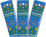 Auroshikha Incense - Traditional Nag Champa Incense