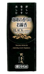 Black Coffee Incense - 150 Stick Box