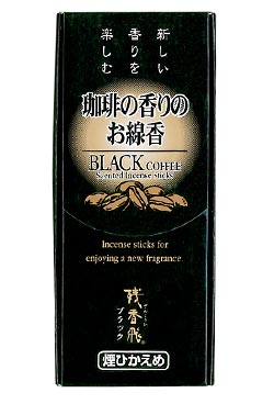 Black Coffee Incense - 160 Stick Box