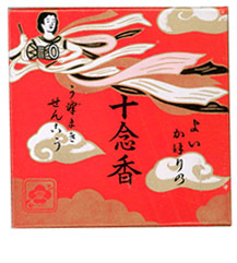 Junekoh Coil Incense