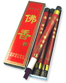 Dragon Fire Vanilla Joss Sticks