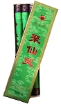 Dragon Fire Jasmine Joss Sticks