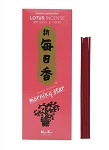 Morning Star Incense - Lotus Incense 200 Stick Box