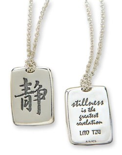 Lao Tzu Necklace (Stillness is the Greatest Revelation