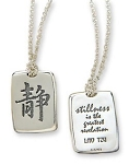 Lao Tzu Sterling Silver Necklace (Stillness is the Greatest Revelation)