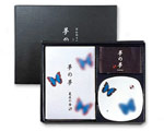 Yume-No-Yume Butterfly Japanese Incense Gift Set