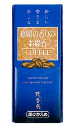 Baieido Coffee Incense - Smokeless - 160 Stick Box