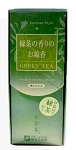 Baieido Green Tea Incense - Smokeless - 160 Stick Box