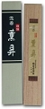 Kunsho (Rising Scent) Excellent Aloeswood Incense
