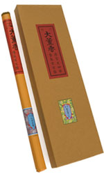 Morning Zen Incense - Classic, 5 Bundle Box