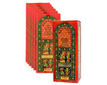 Namaste Incense 6 Scent Variety Pack, 60-Stick Boxes