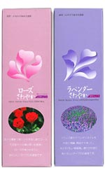 Sawayaka Rose and French Lavender Incense