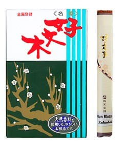 (Original) Kobunboku Sandalwood Incense